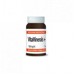 YELLOW ROSE vitaminerals +, 7ml